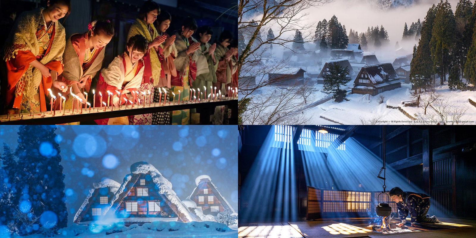 20200112 白川鄉點燈.飛驒古川三寺祭